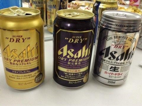 日常 特別ビール