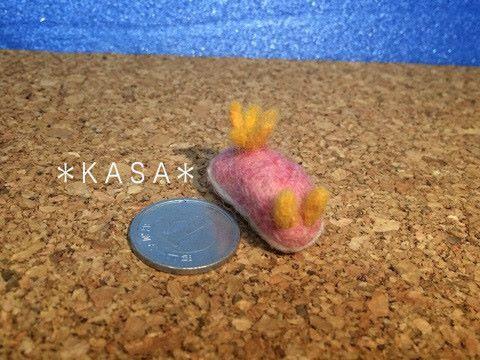 羊毛フェルト フジムスメウミウシ