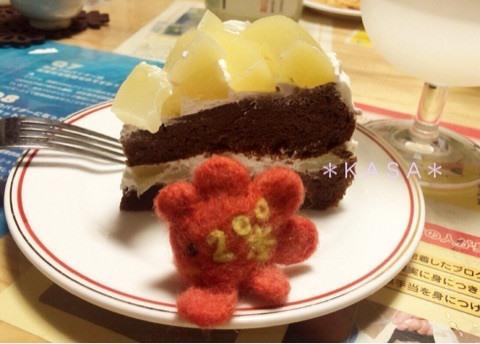 カエルアンコウ 羊毛フェルト ケーキお祝い