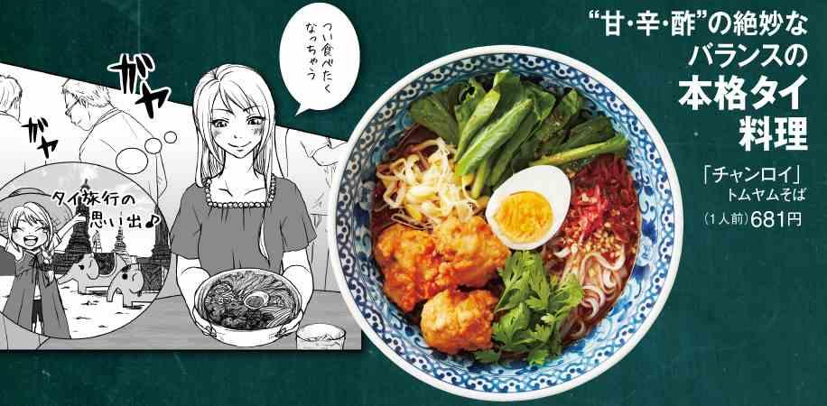 『阪神バルまつり』でお昼呑み