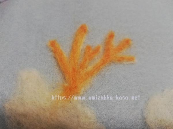 羊毛フェルト サンゴ