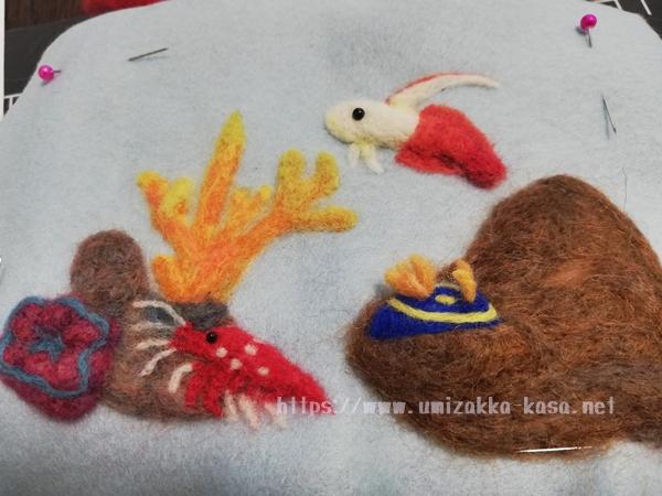 羊毛フェルト 海の生き物 ウミウシ ホワイトソックス ハタタテハゼ アオウミウシ