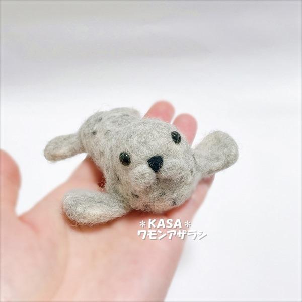 羊毛フェルトKASAワモンアザラシ