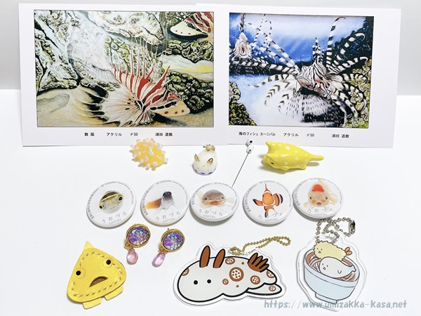 金魚と海のいきもの展2021 (5)