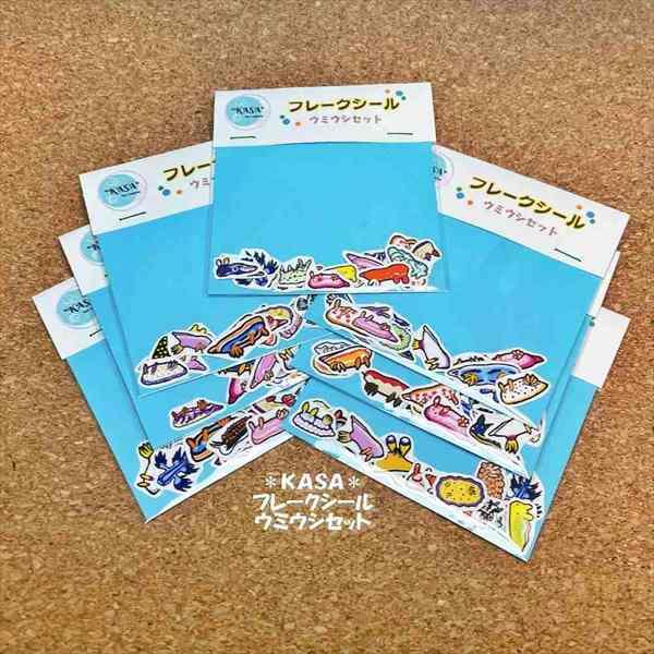 いきものフェス2KASA (2)
